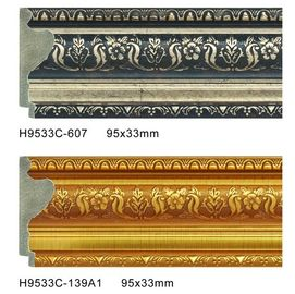 চীন Durable PS Frame Moulding Plastic Baseboard Trim Skirting Board Profiles পরিবেশক